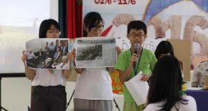 Thông báo chính thức từ Ban chỉ huy EcoCamp 2016