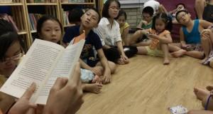 """Buổi đọc sách """"Chú ngựa đồng cỏ"""" (Vũ Hùng, NXB Kim Đồng, 2015)"""