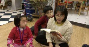 """Buổi đọc sách """"Ngọn lửa đêm ba mươi"""" (Thuỳ Dương, NXB Kim Đồng, 2016)"""