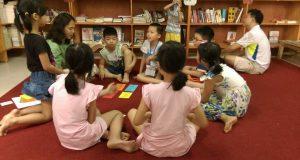 """Buổi đọc sách """"Tôi là Bêtô"""" (Nguyễn Nhật Ánh) – Ecopark"""