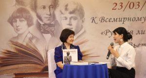 Nguyễn Thụy Anh – Đại sứ qua những vần thơ dịch