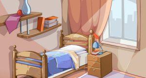 Căn phòng nhỏ của em